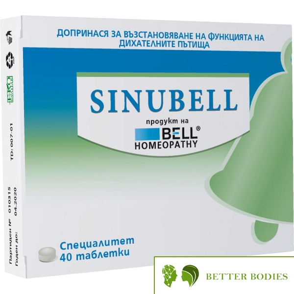 BELL HOMEOPATHY - SINUBELL