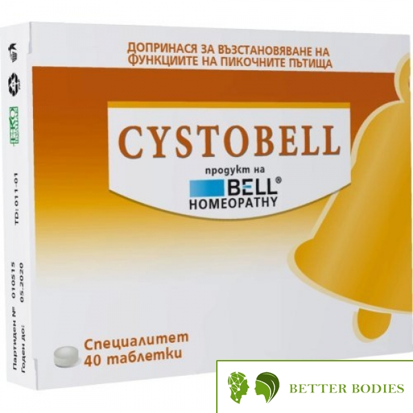 BELL HOMEOPATHY - CYSTOBELL
