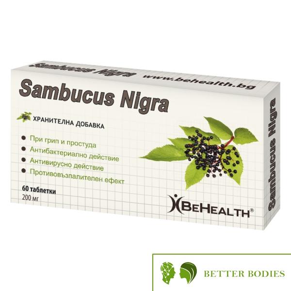 Be Health - Sambucus Nigra/ черен бъз - 60 таблетки