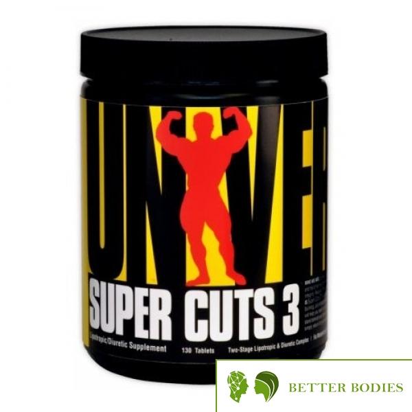 Super Cuts 3, 130 таблетки