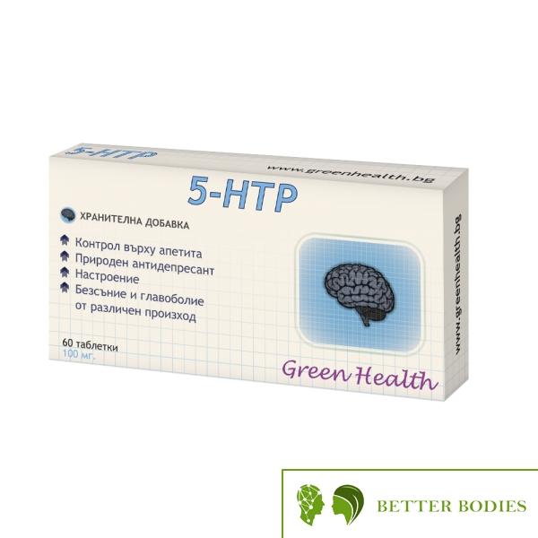 Green Health 5-HTP, 60 таблетки