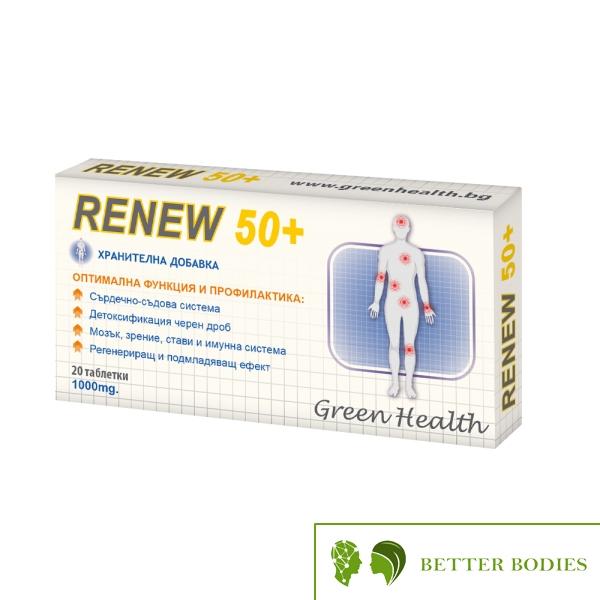 Green Health RENEW 50+ Anti aging, 20 таблетки
