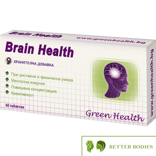 Green Health Brain Health, 60 таблетки
