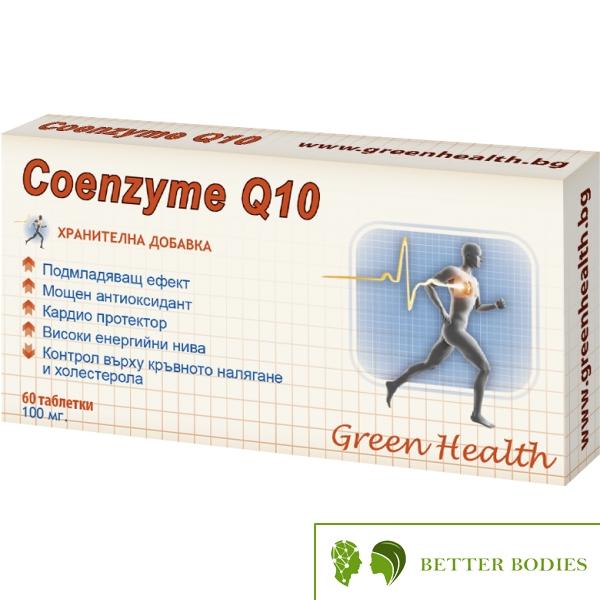 Green Health Coenzyme Q10 100мг / 60 таблетки