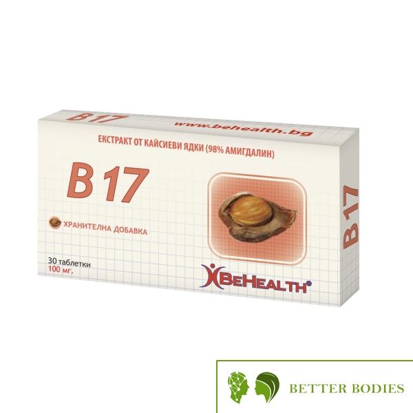 Green Health Витамин В 17 – Имуномодулатор