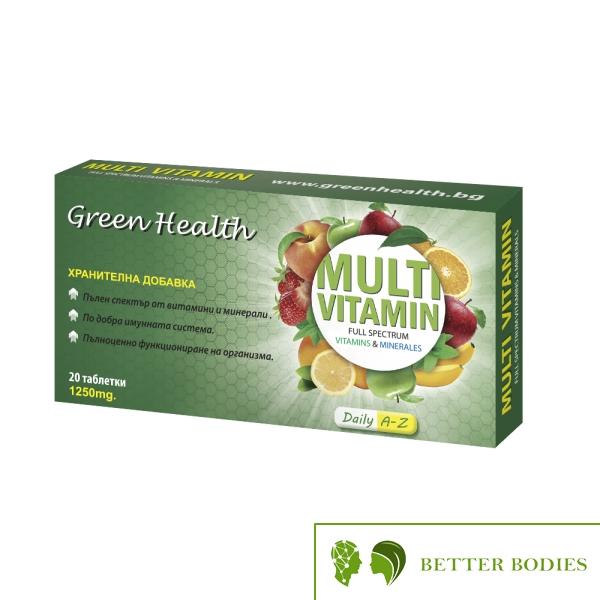 Green Health Multi Vitamin, 20 таблетки